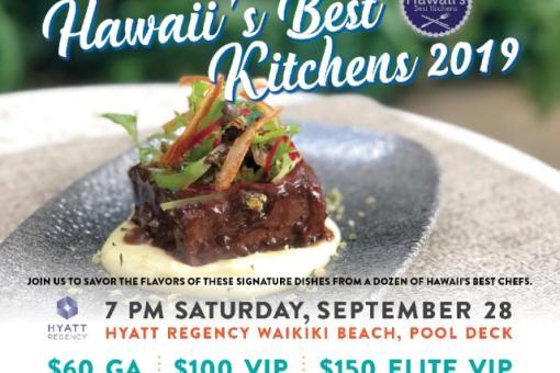 Hawaii's Best Kitchens at The Hyatt Regency Waikiki