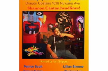 Come laugh with us sat 7/18 at the Dragon!