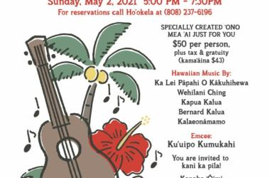 Nā Kūpuna Nights flyer details