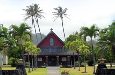 Hawaiian Slack Key Guitar and Ukulele Concert - Ahupuaa