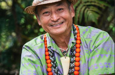 Hula Arts At Kilaua: Aloha Friday Program