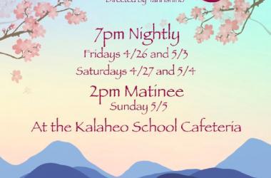 Kalaheo School Drama Club Presents: Mulan Jr