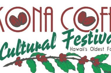 Kona Coffee Cultural Festival (50th Annual)
