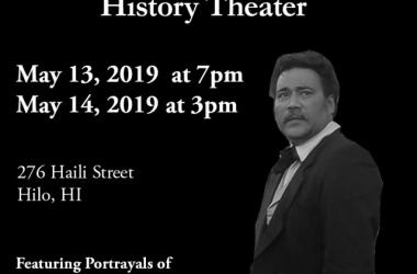 Lyman House Museum presents Hawaiian Mission Houses History Theatre