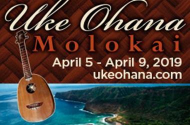Uke Ohana