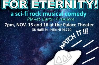 The Palace Theater and Novator Dada present