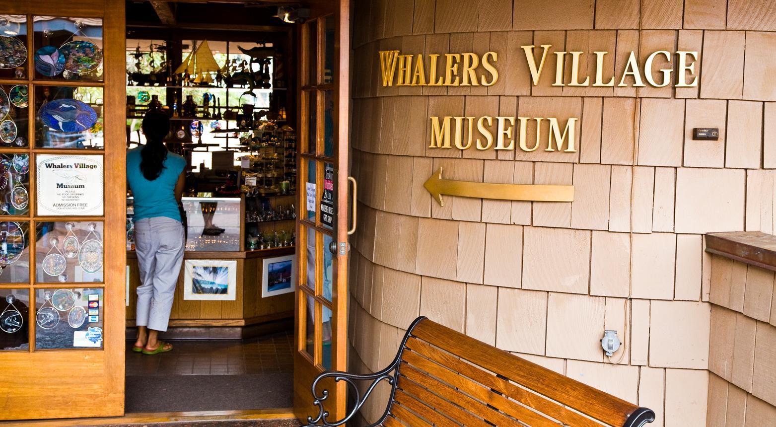 Maui Whalers Village Museum
