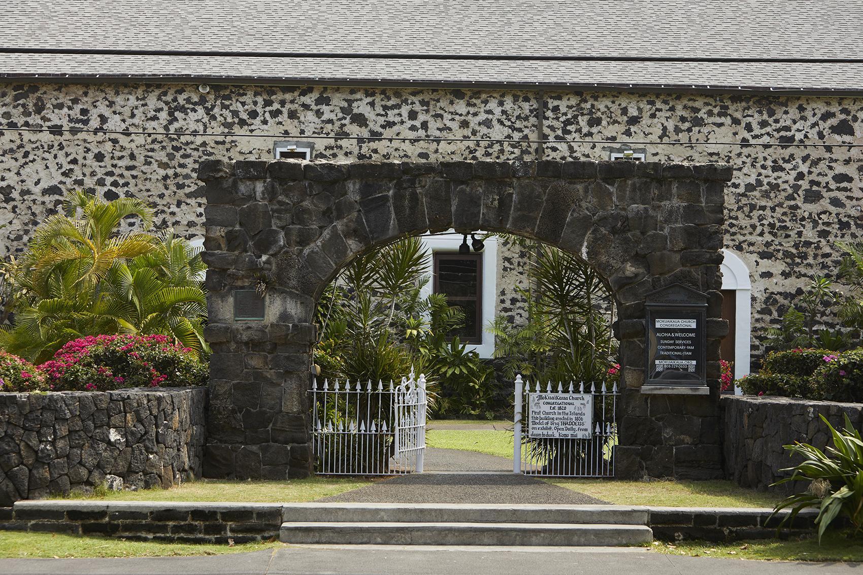 Kailua Village