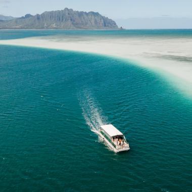 Ahu'olaka Island Cruise