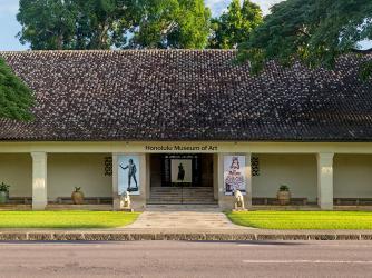 HoMA_facade